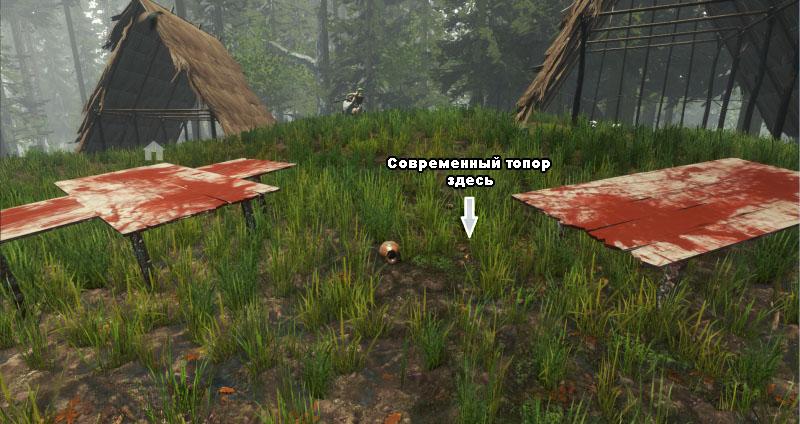 Как сделать топор из the forest 635