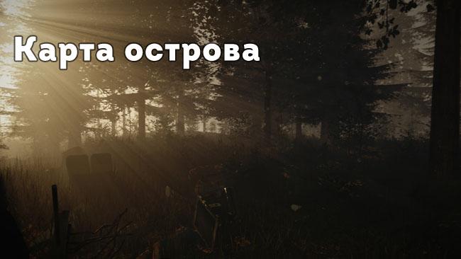 mapforest