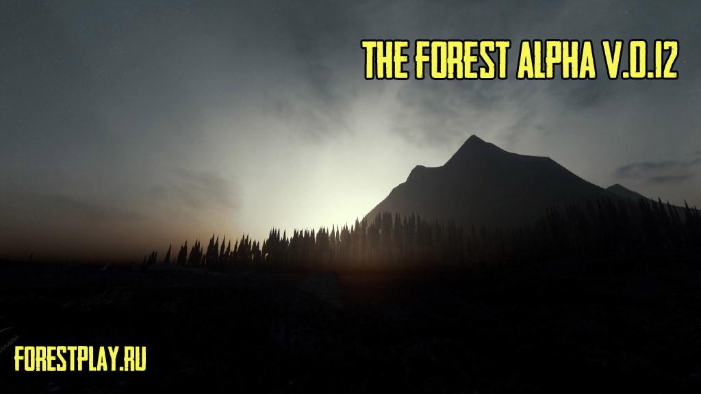 The Forest 0.23 Изменения