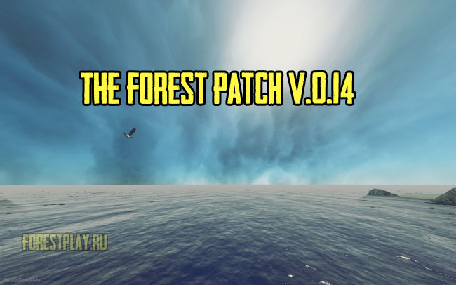 0.14forest