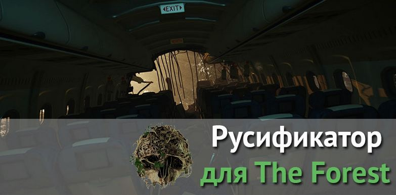 ru012