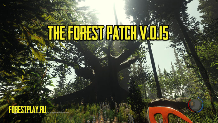 the_forest_v0.15