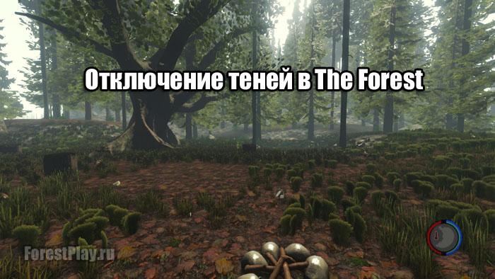 как скачать моды на the forest видео