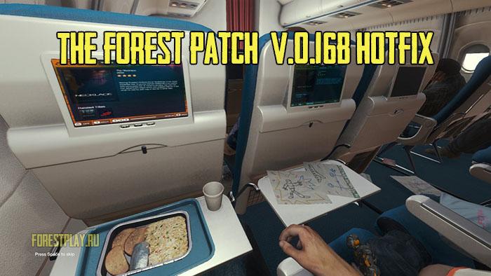 0.16btheforest