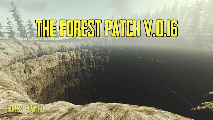 theforest-0.16