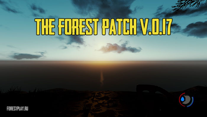 theforest-0.17