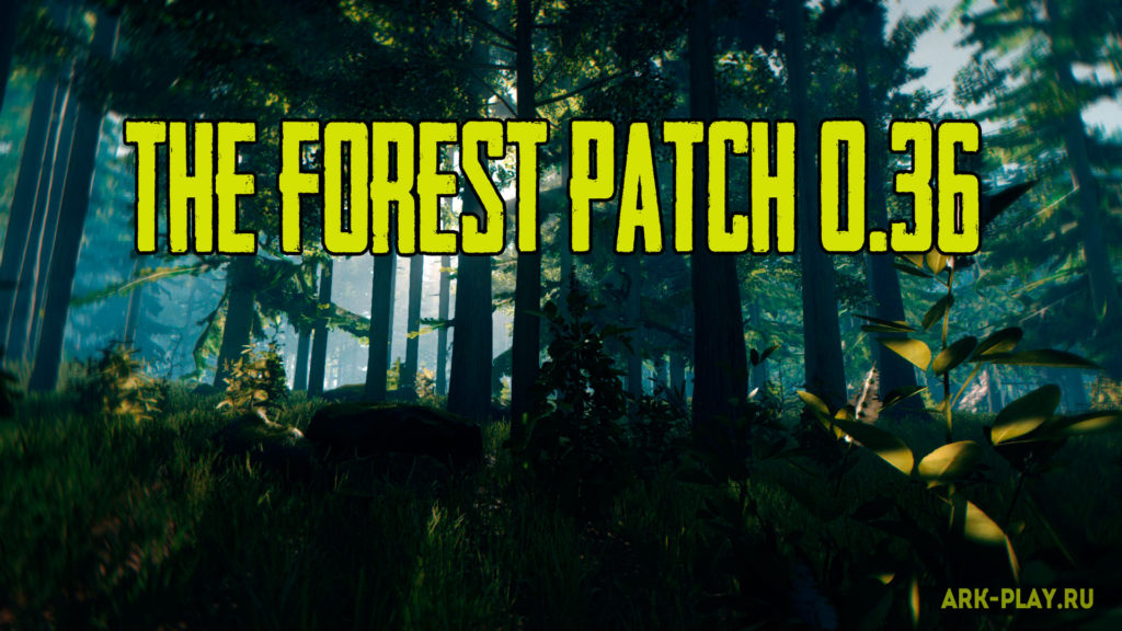 forest0.36