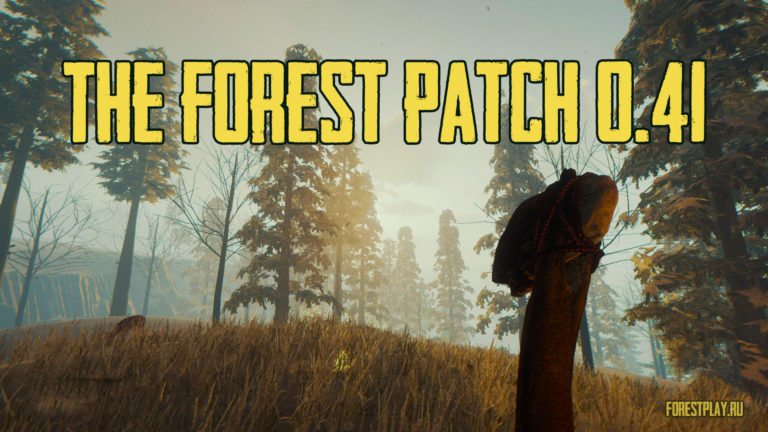 Как сделать бревна в the forest 187
