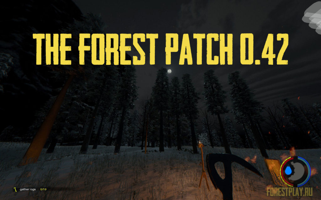 theforest0.42