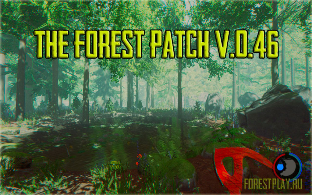 theforest-046