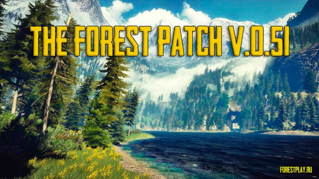 the-forest-051-pathc