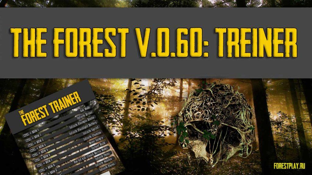 скачать трейнер для the forest 0 62