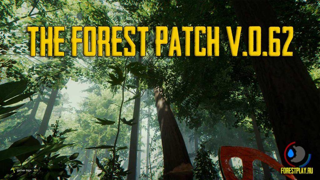 скачать трейнер для The Forest 0 62 - фото 7