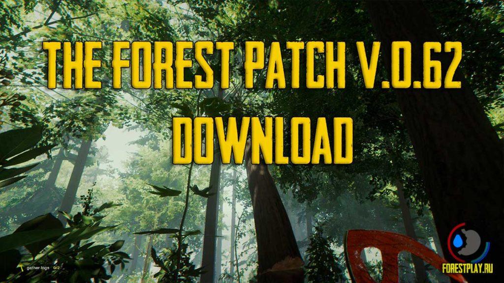 The Forest скачать торрент - фото 11